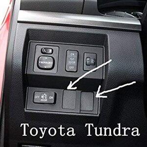4 шт. подогреватель сидений автомобиля сиденья для Toyota Prado, Corolla, RAV4, REIZ, Yaris|Чехлы на автомобильные сиденья|   | АлиЭкспресс