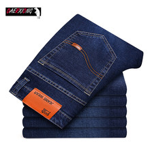 2020 Spring Autumn Jeans Men Stretch Denim Slim Jean Man Black Blue Business Mens Jeans Brand Soft Trousers Male Pant Large Size(China)