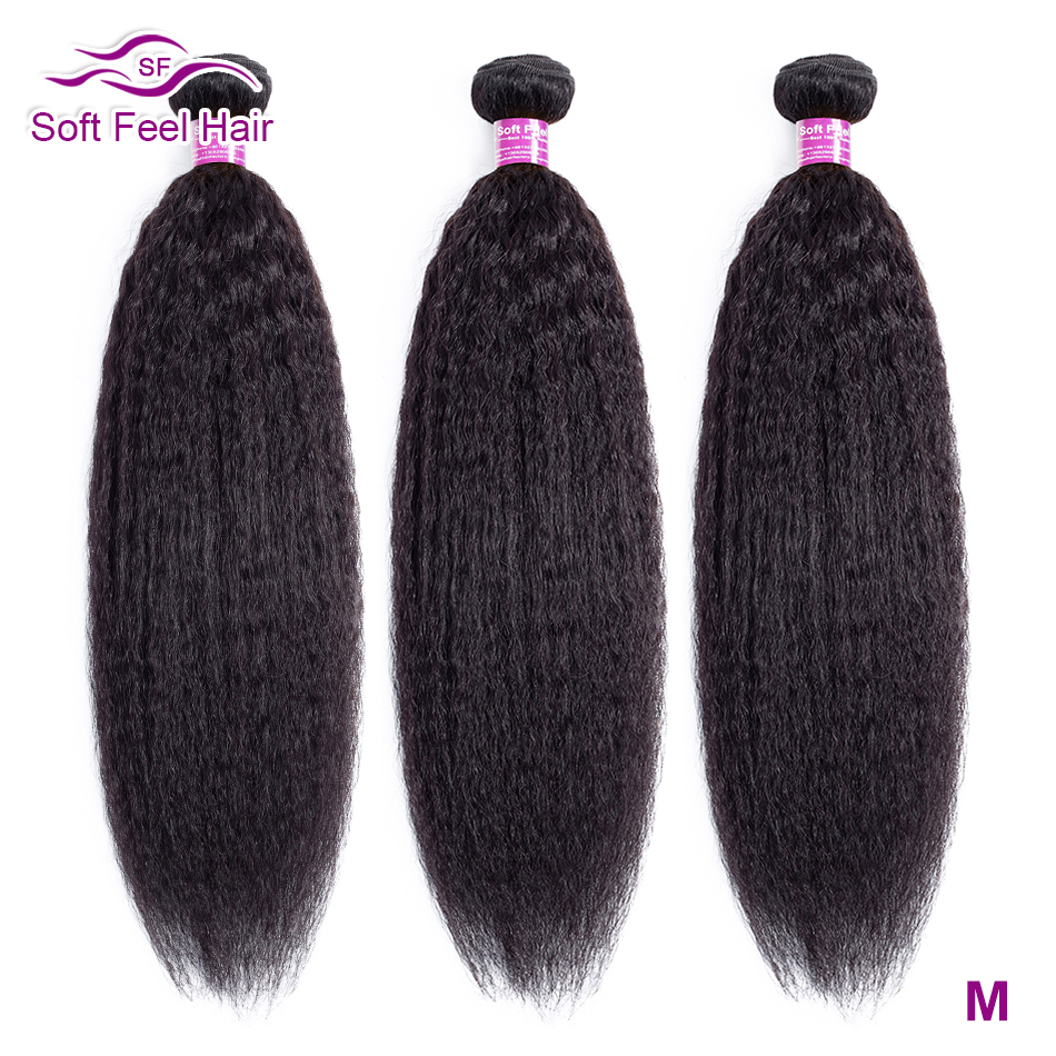 Soft Feel <font><b>Hair</b></font> Kinky Straight <font><b>Hair</b></font> 1/3/4 Bundles Deals Remy Human <font><b>Hair</b></font> Extensions Brazilian <font><b>Hair</b></font> Weave Bundles <font><b>10</b></font>-28 Inches 1B image