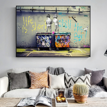Graffiti Banksy Art abstrakcyjne malarstwo na płótnie #8222 życie jest krótkie chłód kaczka #8221 plakaty i druki ścienne do wystroju domu tanie i dobre opinie CN (pochodzenie) Wydruki na płótnie Pojedyncze PŁÓTNO akwarelowy Martwa natura bez ramki Nowoczesne JM658 Malowanie natryskowe