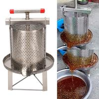 New Stainless Steel Household Manual Honey Presser Wax Press Beekeeping Tool Garden Supply