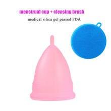 Медицинская силиконовая менструальная чашка и Очищающая щетка
