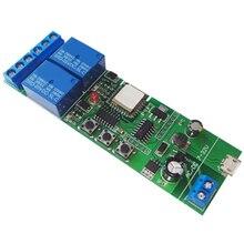 for Ewelink Wireless WiFi Smart Home Switch Module WiFi Inch