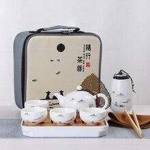 Керамический чайный горшок с четырьмя чашками, уличный дорожный чайный горшок кунг-фу, большая сумка, дорожный Набор чашек, чайный набор с ч...