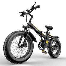 Janobike-Bicicleta Eléctrica Panasonic con batería de 1000 Ah, motor sin escobillas de W, bicicleta de montaña con neumático de 20 pulgadas