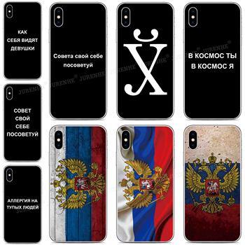 Перейти на Алиэкспресс и купить Чехол для телефона ZTE Blade A7 A5 A3 L8 2019 2020 Axon 11 10 Pro 5G A7s V8 V9 V10 Vita 20 Smart Libero S10