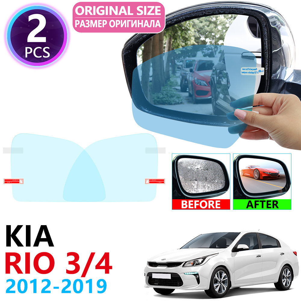 for KIA RIO 3 4 K2 Russian Versions 2012~2019 Full Cover Rearview Mirror Rainproof Anti Fog Film Accessories 2013 2014 2017 2018 image