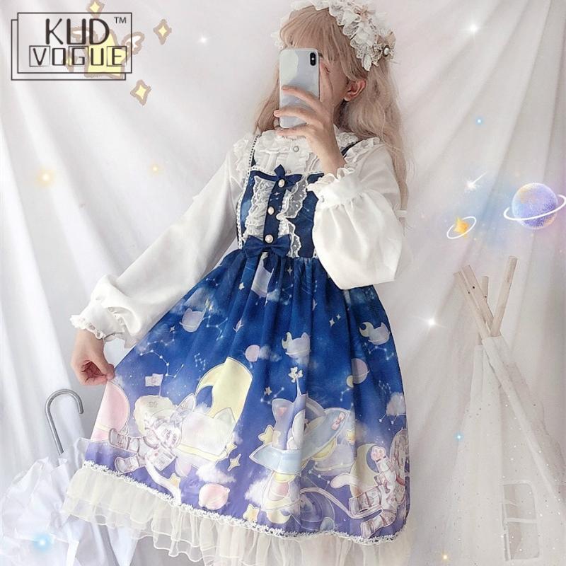Lolita Kawaii Suspenders Dress Vintage Gothic Jsk Princess Girl Dress Gradient Sky Print High Waist Bowknot Lace Ruffle Sweet