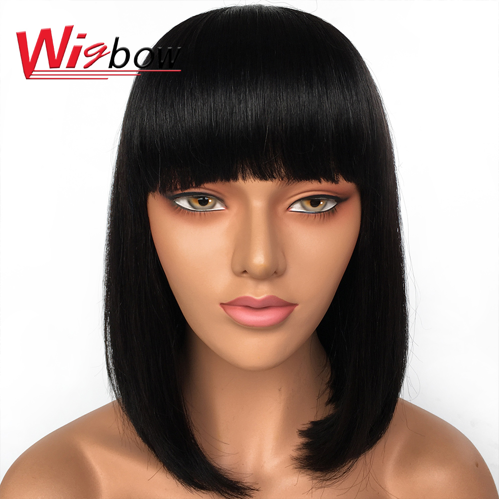 Human Hair Wigs Wigs For Black Women Bob Style Natural Color Straight Brazilian Remy Hair Wig