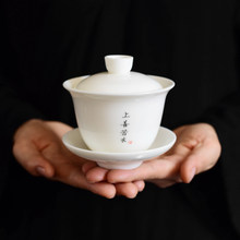 175-200ml Jingdezhen Blue and White Porcelain Gaiwan Tea Set Lid Tea Cup Sancai Bowl Tea Maker Pure White Ceramic Tea Bowl(China)