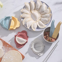 Dumpling Jiaozi Maker Device Easy Dumpling Mold Clips Kitchen Tools Utensil CozinhaDumplings Kitchen Tools AccessoriesTools
