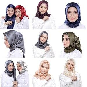 Image 1 - Мусульманский шелковый шарф 90*90 см, хиджаб, Женский мусульманский платок, чистая шаль, платок для головы, женский шарф, квадратный