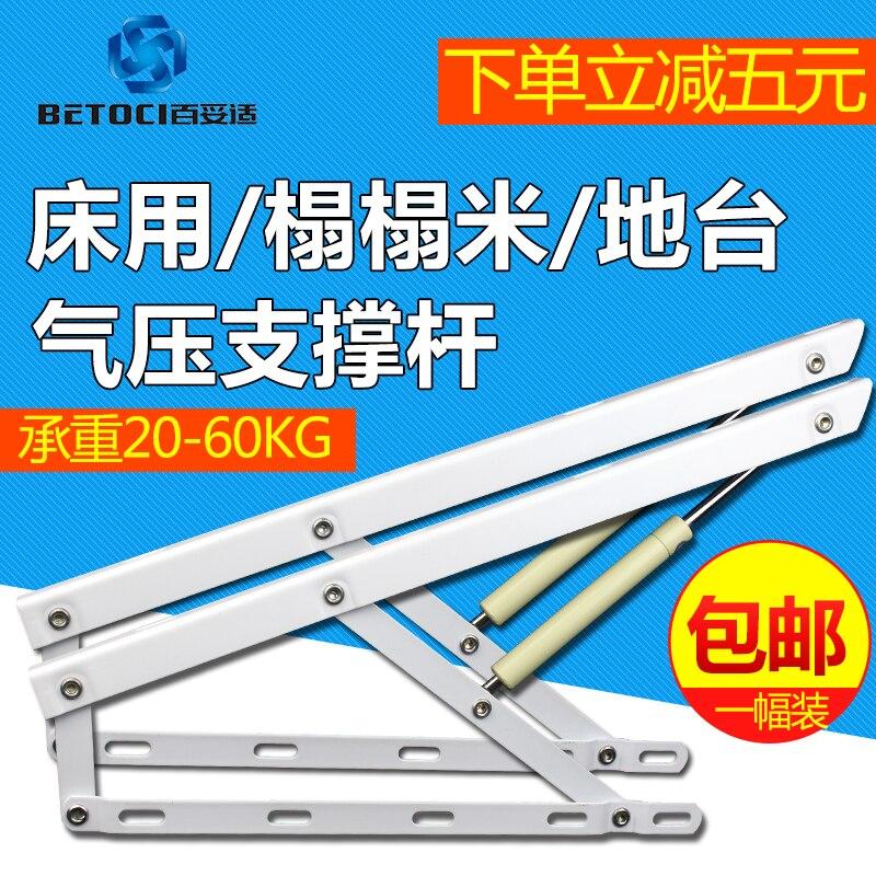 Household Tatami Bed Platform Hydraulic Support Bar Pneumatic Bar Bracket Bed Lifter Pneumatic Bar
