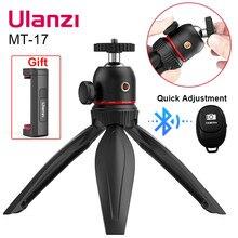 Ulanzi MT-17 mini tripé dslr slr telefone vlog ajustável 360 rotação ballhead com 1/4 parafuso tripé para telefone dslr câmera