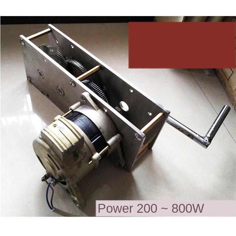 Household 220v 800W Watt AC permanent magnet brushless high power generator gearbox custom