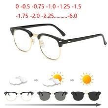 Diopter-gafas graduadas para miopía SPH 0-0,5-1-1,5-2-2,5-3-3,5-4-4,5-5-5,5-6,0, gafas graduadas fotocromáticas con luz azul