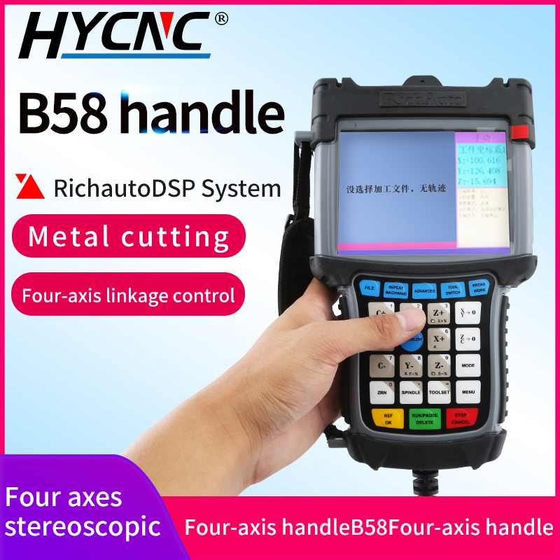 RichAuto DSP B58 for CNC 4 axis controller cnc machine|Woodworking Machinery Parts| |  - title=