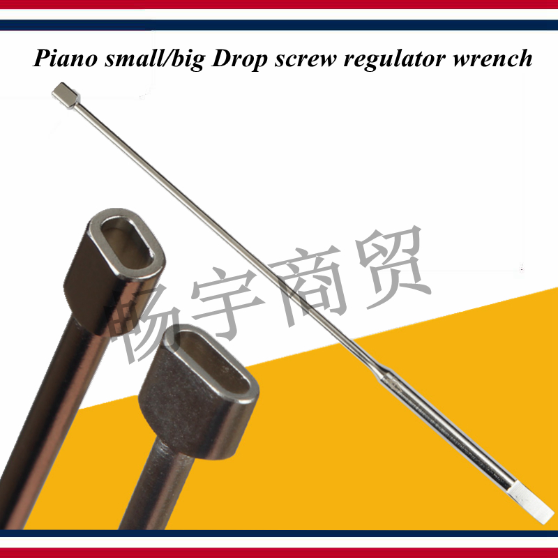 Piano Tuning Tools Accessories-Piano Small/big Drop Screw Regulator Wrench,Adjust Screw Knob Into Relative Position-Piano Parts