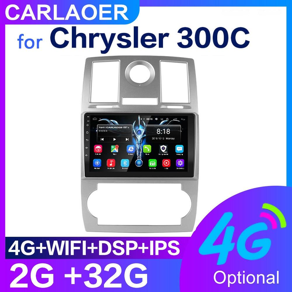 2 din Car Radio 2Din Android Autoradio Multimedia Player Auto audio for Chrysler Aspen 300C 2004 2005 2006 2007 2008 GPS wifi 4gCar Multimedia Player   -
