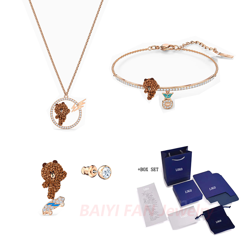 2020 Fashion Jewelry SWA New Bear SKATEBOARD Set Rose Gold Coffee Brown Bear Crystal Set To Give Women The Best Romantic Gift image