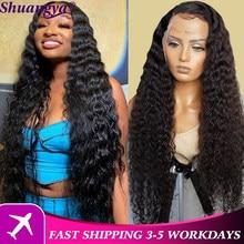 Perruque Lace Front Wig Remy brésilienne – Shuangya, perruques Lace Closure Wig, cheveux naturels, Loose Deep Wave, pour femmes noires