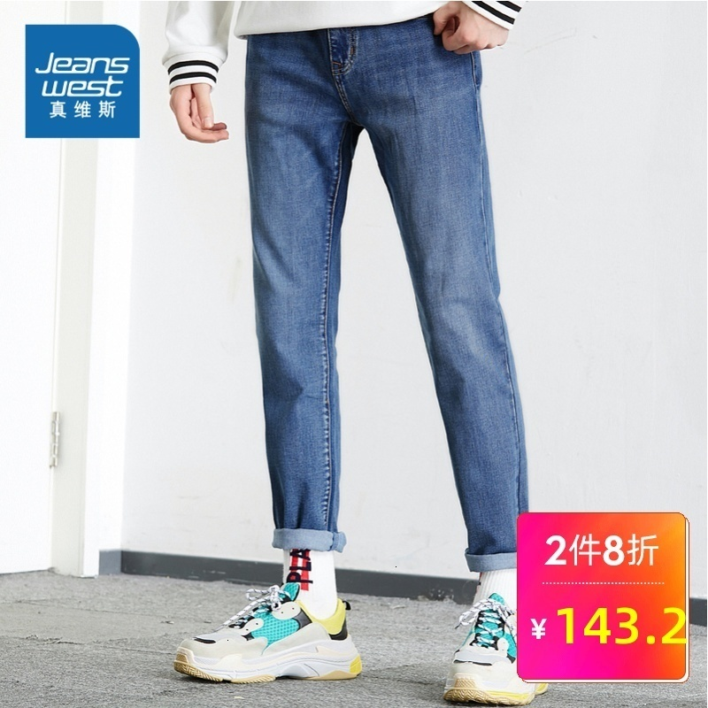 Weiss Male Pants 2019 Autumn Clothing Man Thin Section Jeans Leisure Time Trend Elastic Force Directly Canister Easy Trousers