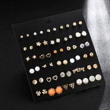 Модные ювелирные изделия для женщин поп жемчуг серьги гипсофила