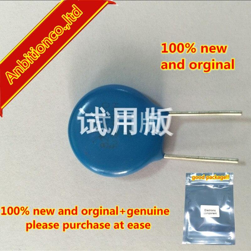 10pcs 100% New And Orginal 20D821K 10% Varistor 820V In Stock