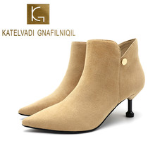 KATELVADI New Women Beige Boots Pointed Toe 6CM High Zip Flock Heel High Ankle Pumps Stiletto Sexy Party Boots K-493 beige color point toe pumps 6cm high heel women work shoes sexy pumps