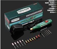 Electric grinder small hand held mini jade electric grinding tool