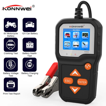 Professional 6V 12V Motorcycle Car Battery Tester 2000 CCA Battery Analyzer Quick Cranking Charging Diagnostic Tool