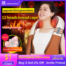 JinKaiRui 16 ראשי עיסוי חימום צוואר כתף לישה לעיסוי צוואר הרחם טיפול בריאות בחזרה מותניים כאב ReliefRelaxation
