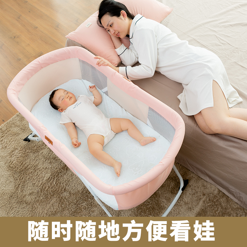 Multi-functional Baby Crib Portable Baby Bed  Foldable Simple Newborn Cradle Game Bed Travel Bedding