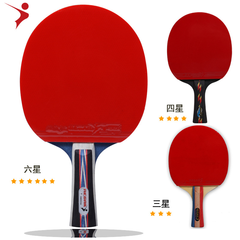 Regail Table Tennis Racket SAMSUNG Four Stars Six-Seven Teenager Adult Training Game Table Tennis Racket Single Purchase
