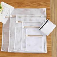Dacron épaisseur épaisse réseau sac à linge costume soutien-gorge pour sac sous-vêtements de protection sac à linge multicolore sélectionnable
