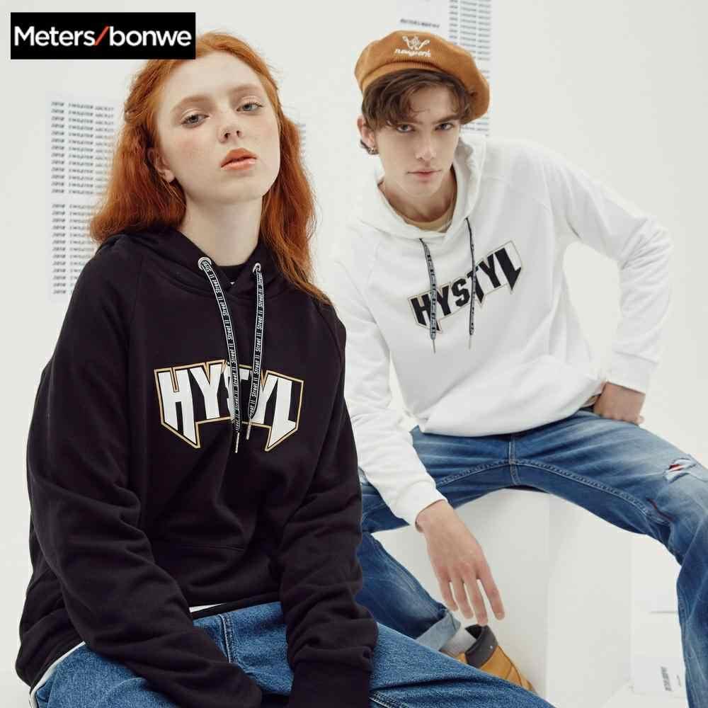 Metersbonwe 가을 겨울 커플 스웨터 고품질 힙합 편지 인쇄 패션 남성 여성 스케이트 보드 후드