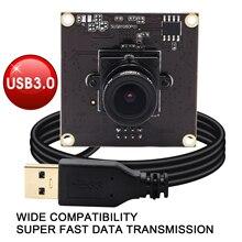 Веб камера ELP Sony IMX291 USB 3,0 MJPEG YUY2 50fps 2 мегапикселя высокоскоростная UVC OTG 1080P Модуль камеры для Android Linux Windows Mac
