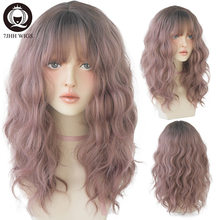 7JHH – perruques synthétiques roses et noires pour filles, à la mode, Deep Wave, usage quotidien, haute température, fil, semi-faites à la main, fines