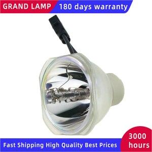 Image 1 - 対応プロジェクター裸ランプ ELPLP80/ELPLP78/ELPLP88/ELPLP79 /ELPLP87 後 180 日間配信
