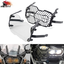 Motorcycle Headlight Grille Light Cover Protective Guard For BMW R1200GS LC 2013-2018 2019 ADV 2014-2018