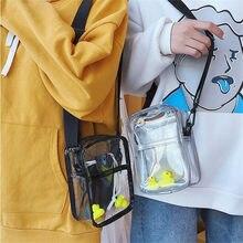 Fashion Transparent Bag for Women Clear Shoulder 2019 Female Handbags Versatile Messenger