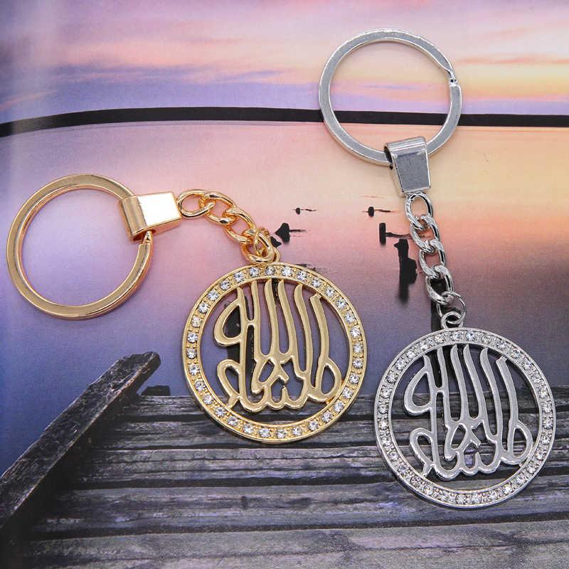 Вера исламский брелок Металлический брелок со скелетом мусульманский Аллах брелок с надписью Queen Ближнего Востока, подарок, оптовая продажа