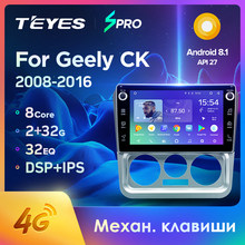 TEYES SPRO para Geely CK 2008 - 2016 auto Radio Multimedia reproductor de Video GPS de navegación Android 8,1 No 2din 2 din dvd(China)