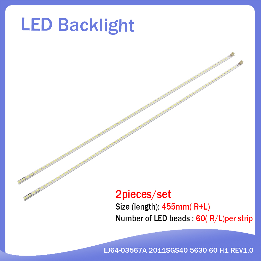 FOR Samsung Article Lamp LJ64-03567A SLED 2011SGS40 5630 60 H1 REV1.0 1piece=60LED 455MM