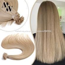 MW U Tip de uñas de queratina Remy extensiones de cabello humano recto Pre-De la fusión del pelo cápsulas 12
