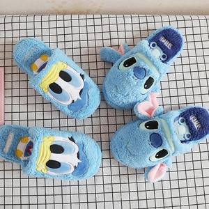 Image 5 - Aeruiy из мягкого плюша с персонажами мультфильмов аниме персонажей Стич, Дональд Дак серии домашние напольные крытые тапочки, милый подарок на день рождения для семьи