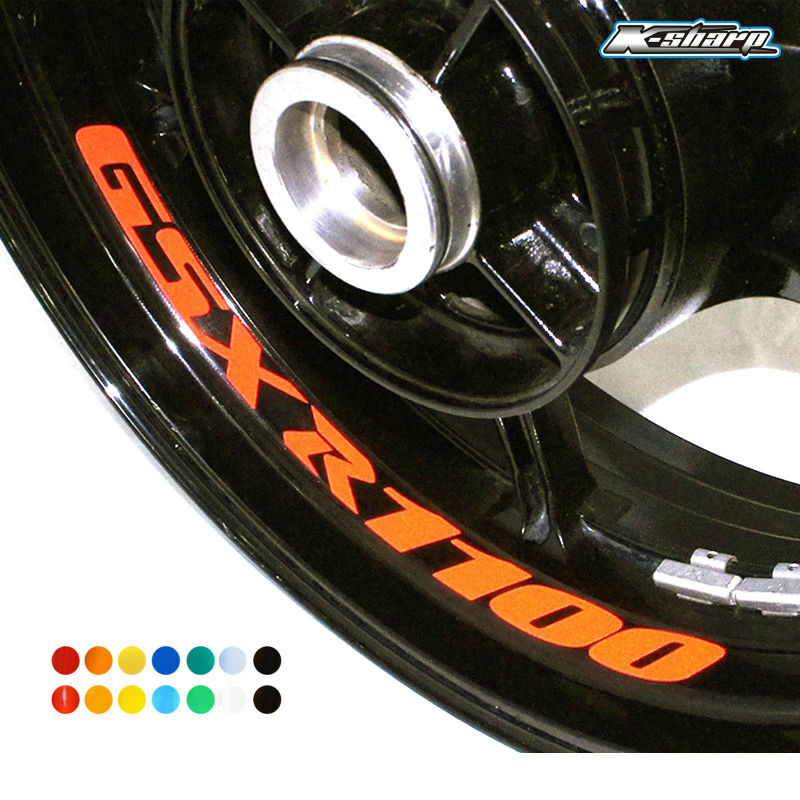 8 X CUSTOM INNER RIM DECALS WHEEL Reflective STICKERS STRIPES FIT <font><b>SUZUKI</b></font> <font><b>GSXR</b></font> <font><b>1100</b></font> image