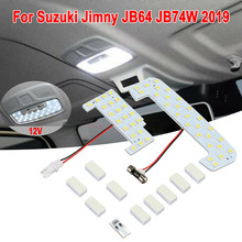 Auto LED Weiß Zimmer Lesen Lampe Dome Karte Licht Lampe Für Suzuki Jimny JB64 JB74W 2019 Fahrzeug Interior Styling