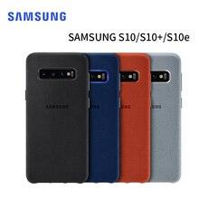 Original Genuine Samsung S10 Case Suede Leather Protector Plus Soft Liquid Silicon Back S10E Cover
