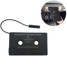 Универсальный Bluetooth конвертер ленты автомобиля AAC/MP3/SBC/стерео Bluetooth аудио кассеты к Aux адаптер смартфонов Кассетный адаптер